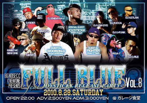 FULL BLUE 8.JPG